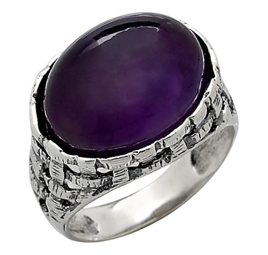 M.A.D.E. Jewellery Amethyst Sterling Silver Ring