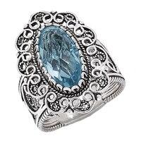 Ottoman Silver Sterling Silver Framed Gemstone Filigree Ring