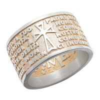 Sterling Silver Amen Ring