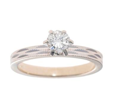Estate Originals Ladies' 14-18K White Gold 0.35 Carat Diamond Ring with Diamond Cut Band